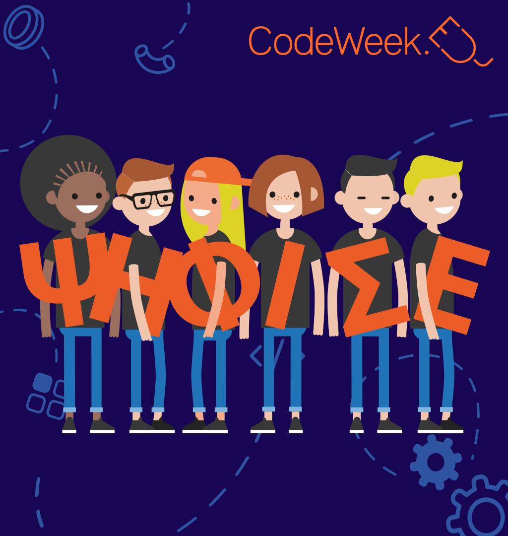 EU Code Week partnership